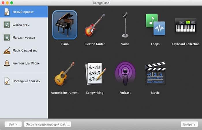 Cómo Utilizar El iPad Como Controlador Midi