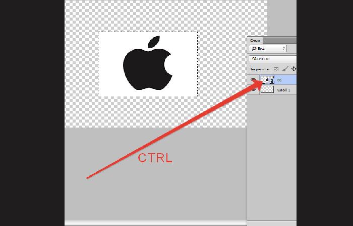 CTRL+ clic
